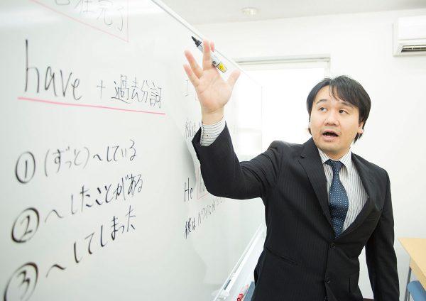 明海ゼミナール 高富岩野田校