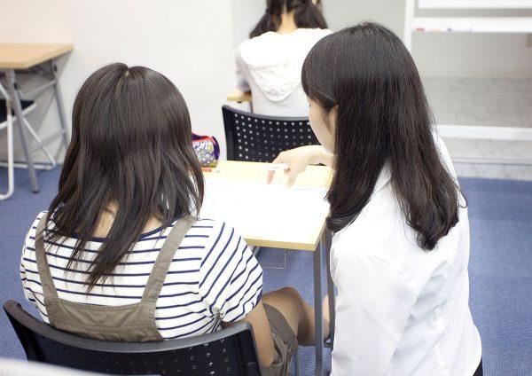 明海学院 一宮木曽川東校