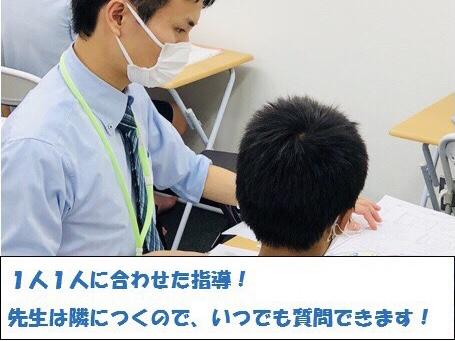明海ゼミナール 大垣駅前校