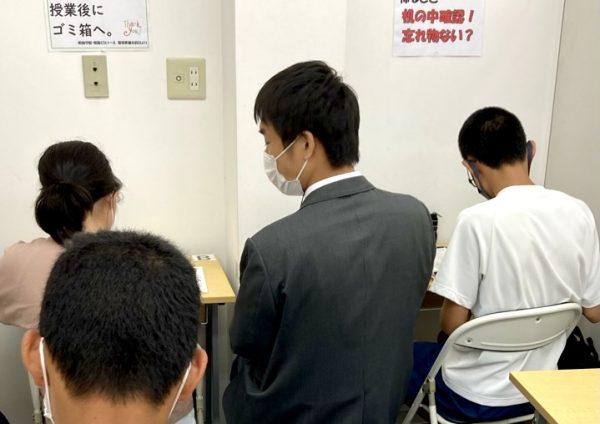 明海ゼミナール 岐阜大学前校